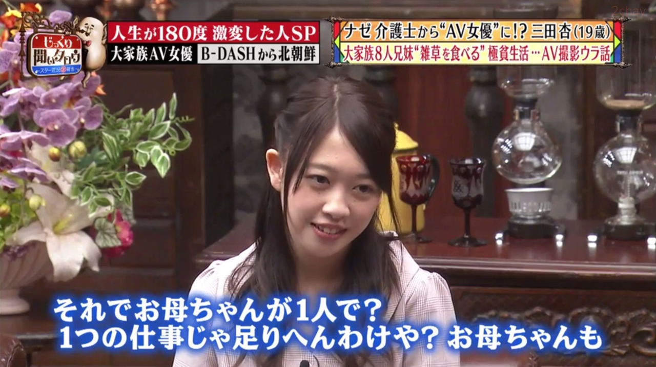三田杏じっくり018