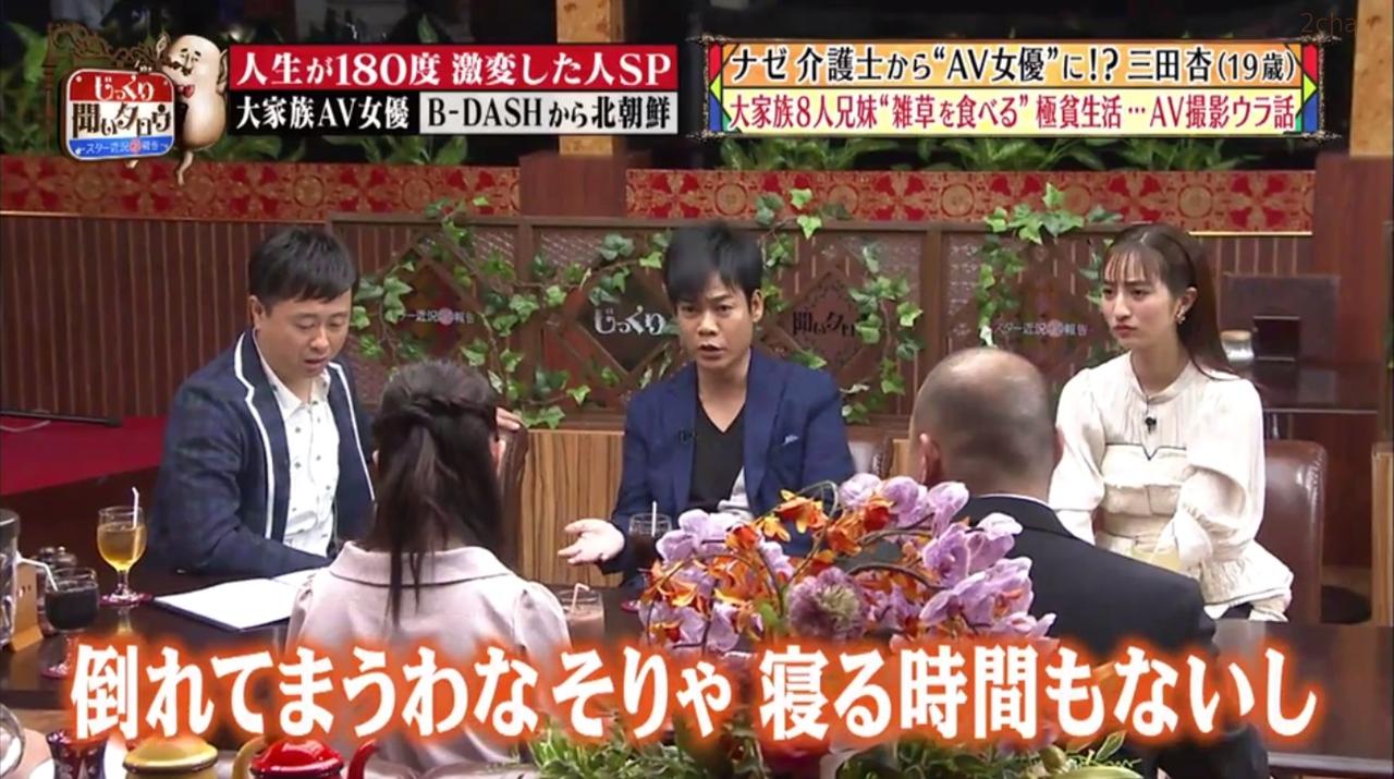 三田杏じっくり022