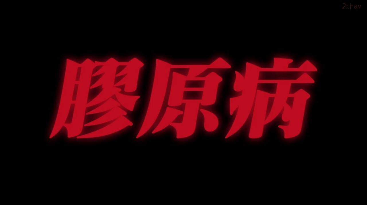 三田杏じっくり029