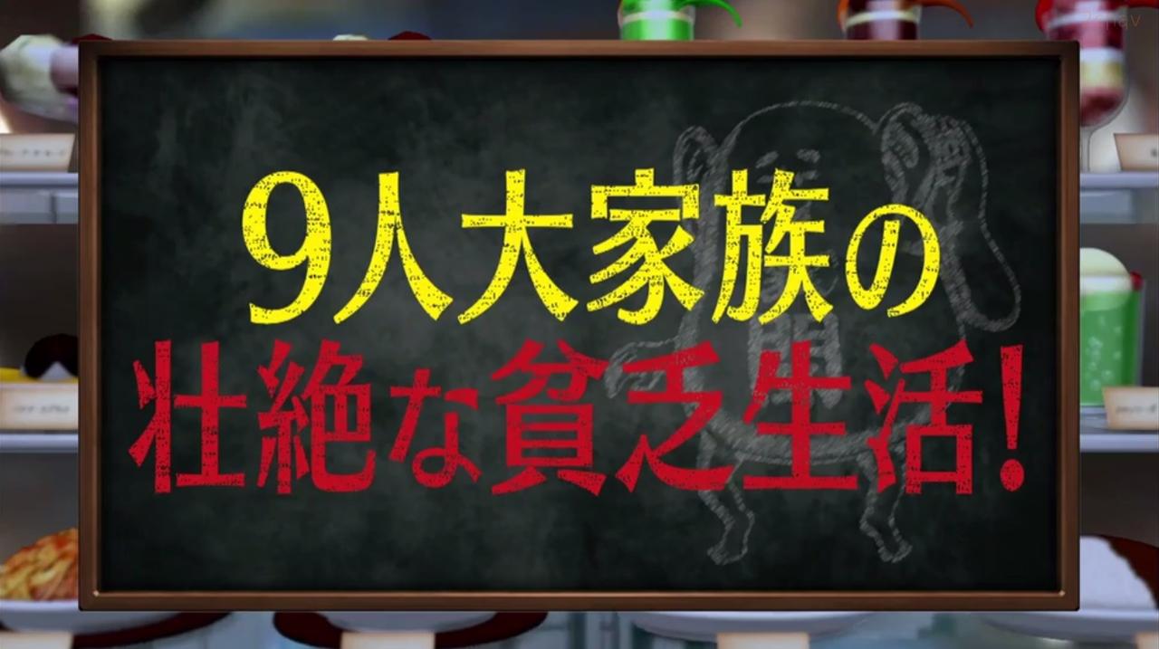三田杏じっくり046