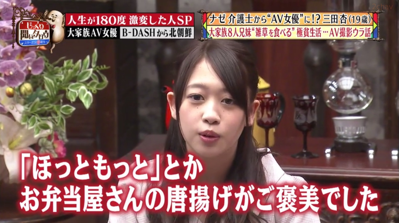 三田杏じっくり073
