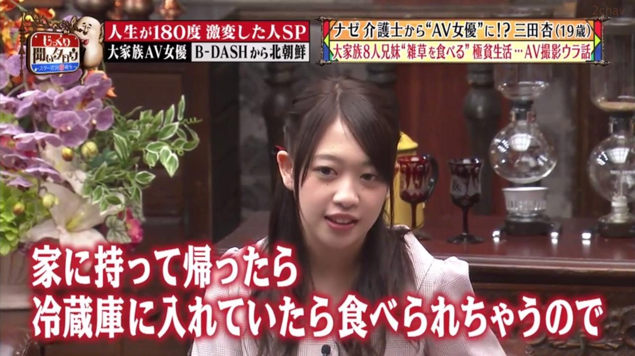 三田杏じっくり064