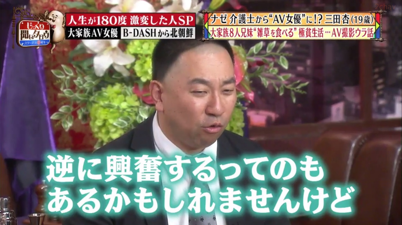 三田杏じっくり081