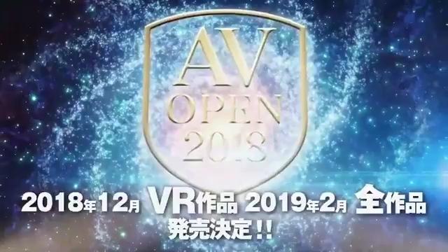 今年も開催決定 - AVOPEN2018021