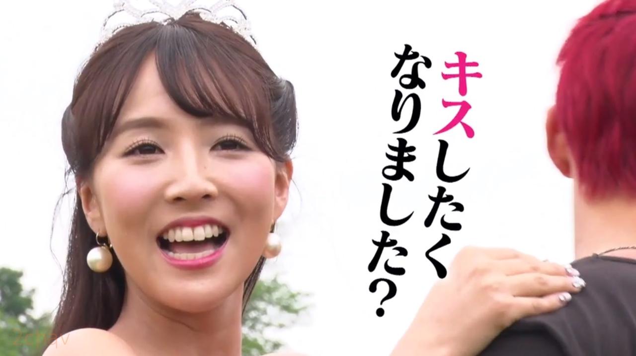 三上悠亜サバイバルキス023