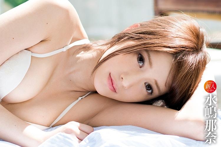 水嶋那奈006