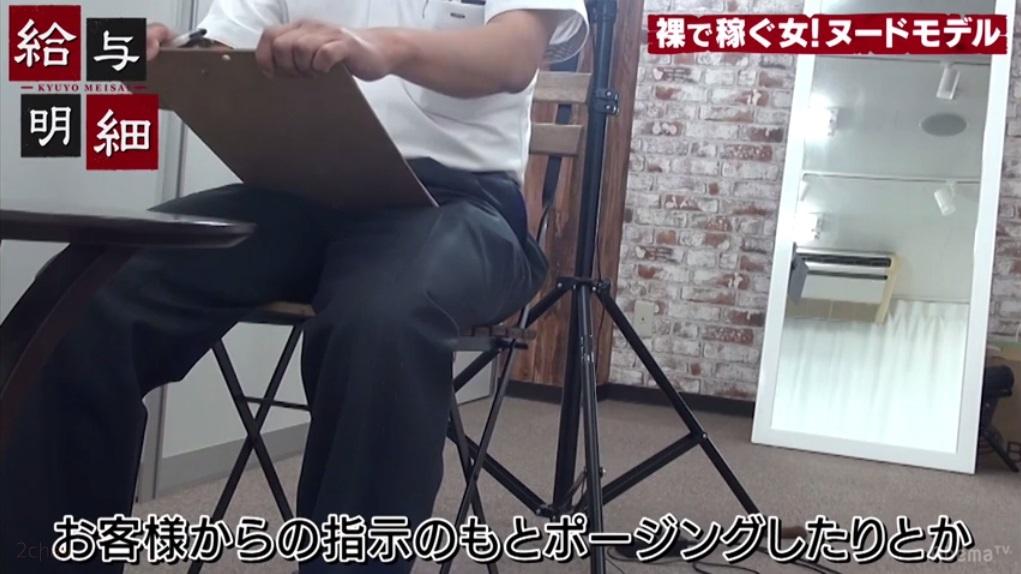 桜木優希音給与明細024