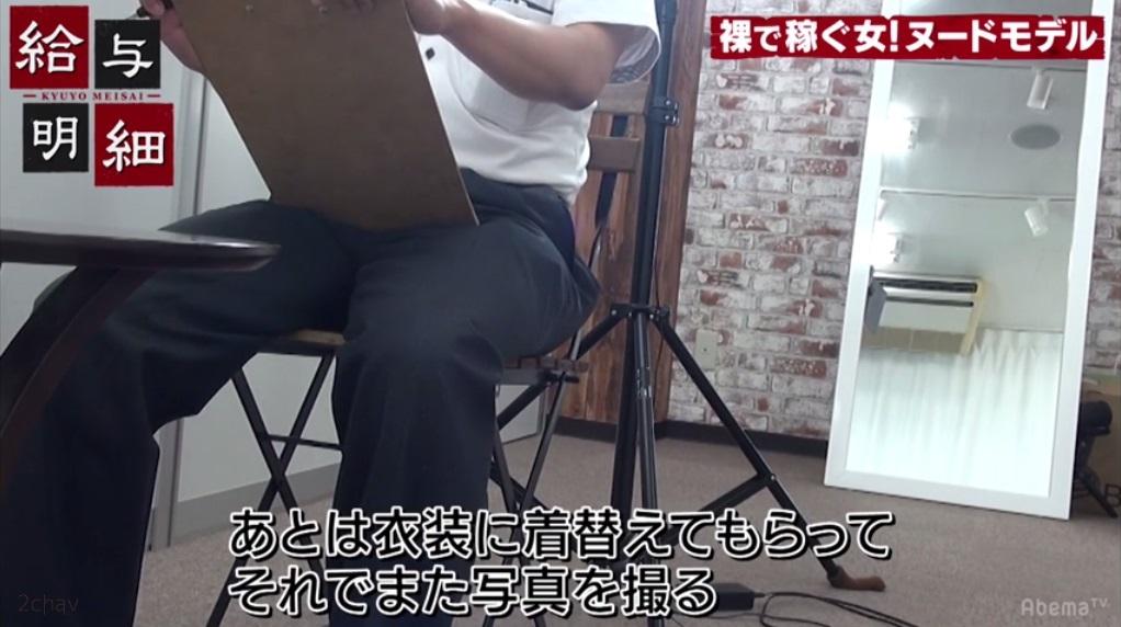 桜木優希音給与明細025