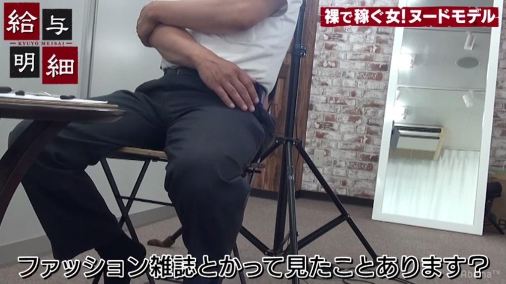 桜木優希音給与明細026
