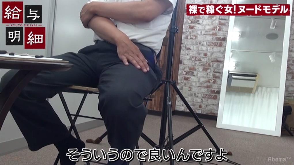 桜木優希音給与明細027
