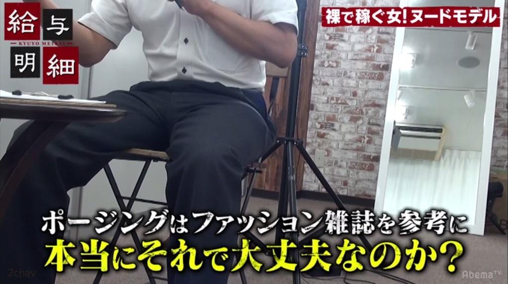 桜木優希音給与明細028