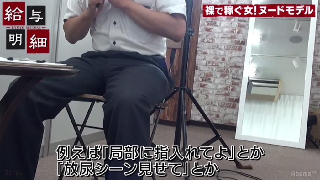 桜木優希音給与明細030