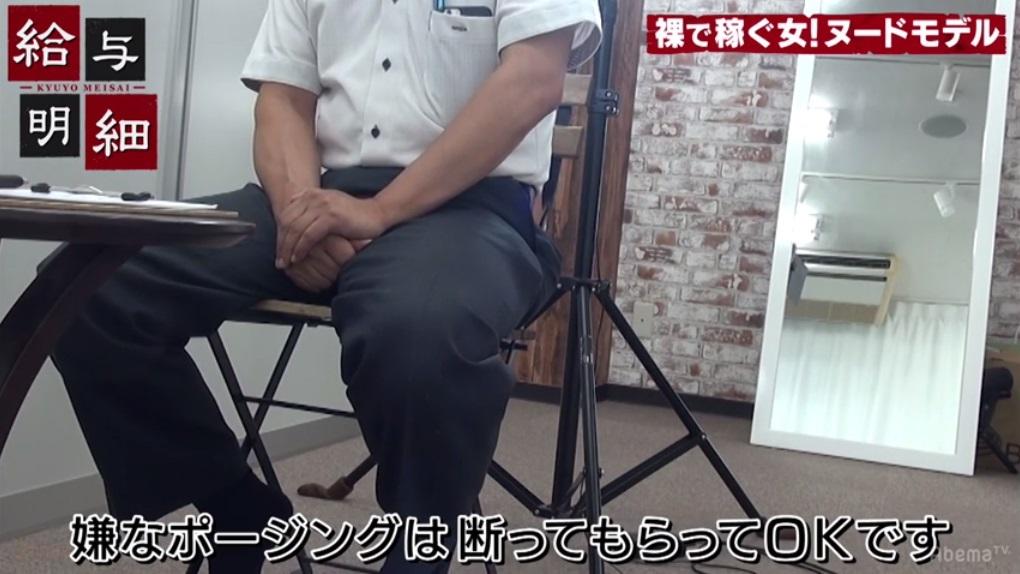 桜木優希音給与明細031
