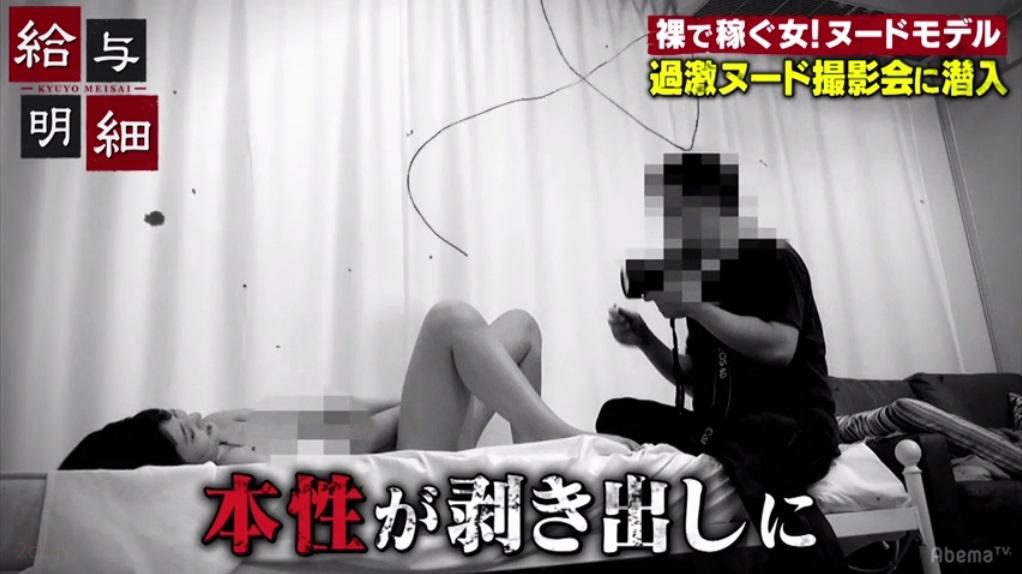 桜木優希音給与明細056