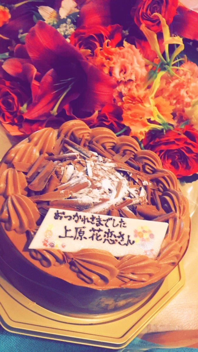 上原花恋引退004