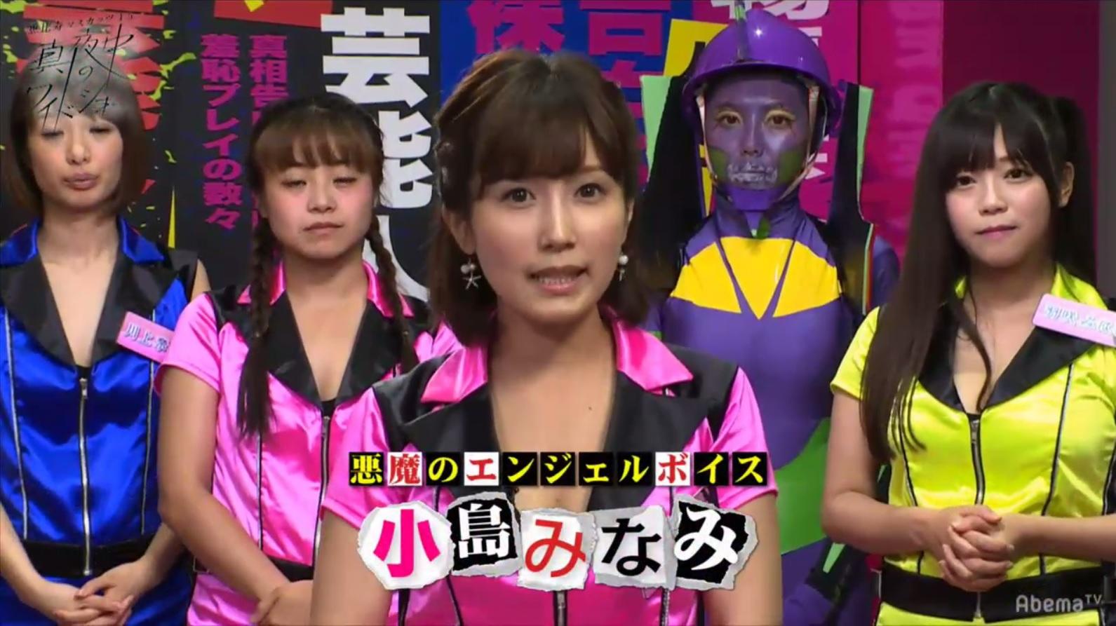 小島みなみ恵比寿マスカッツ卒業001