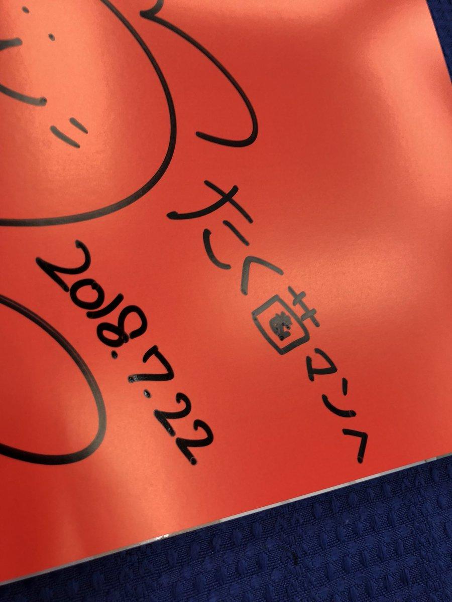桜空もも003