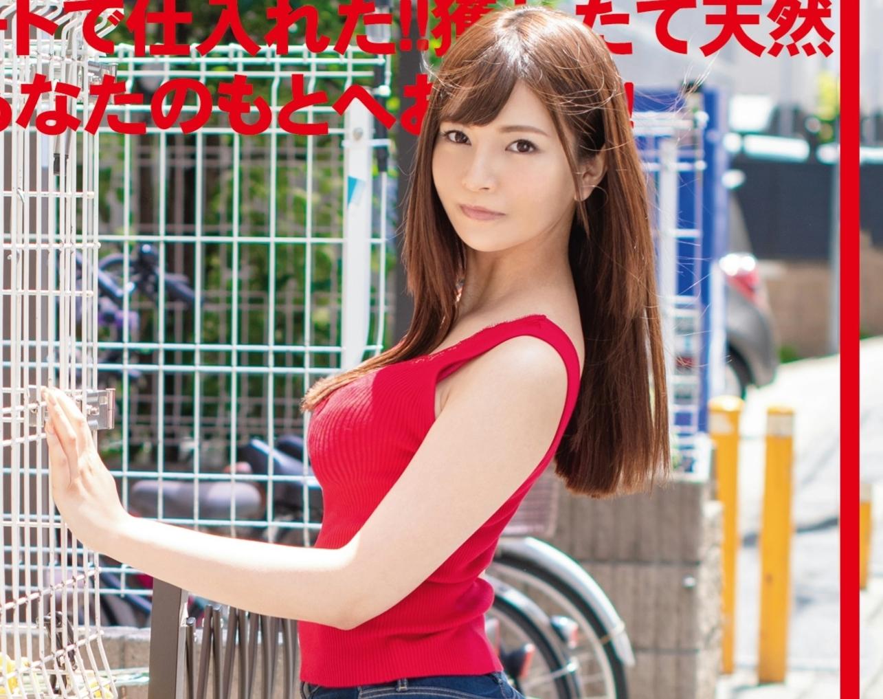 瀬良エマ001