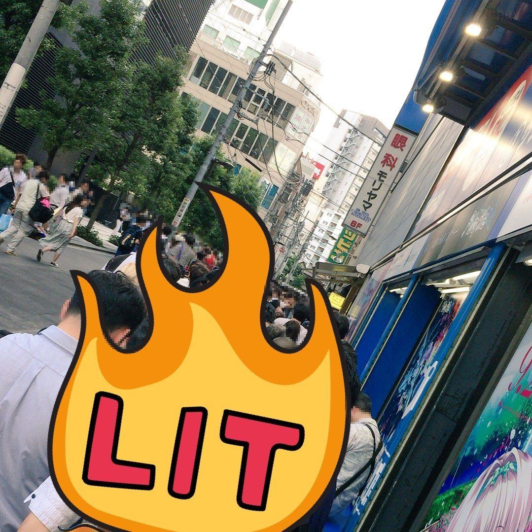 橋本ありなフリー写メ会004