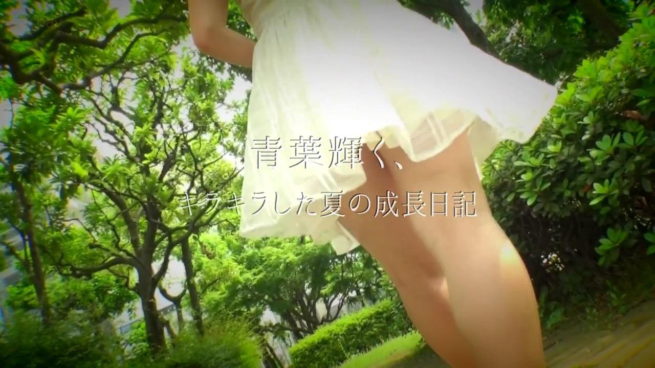 青葉夏003