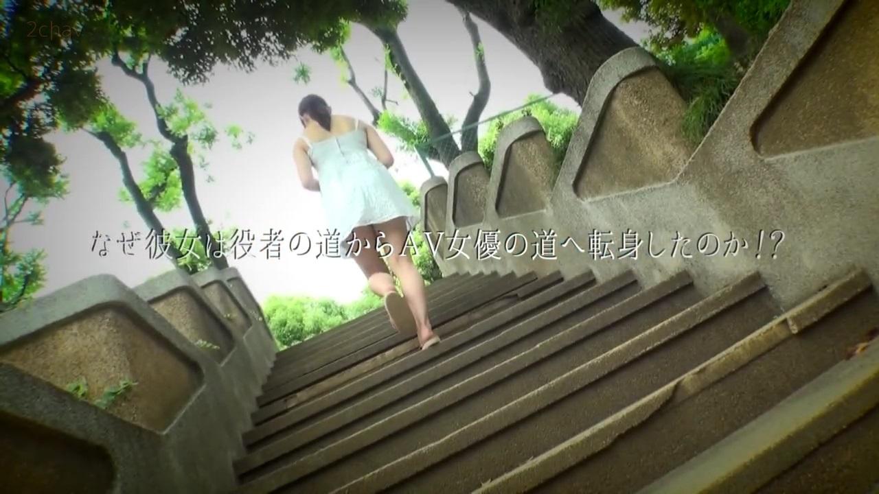 青葉夏006