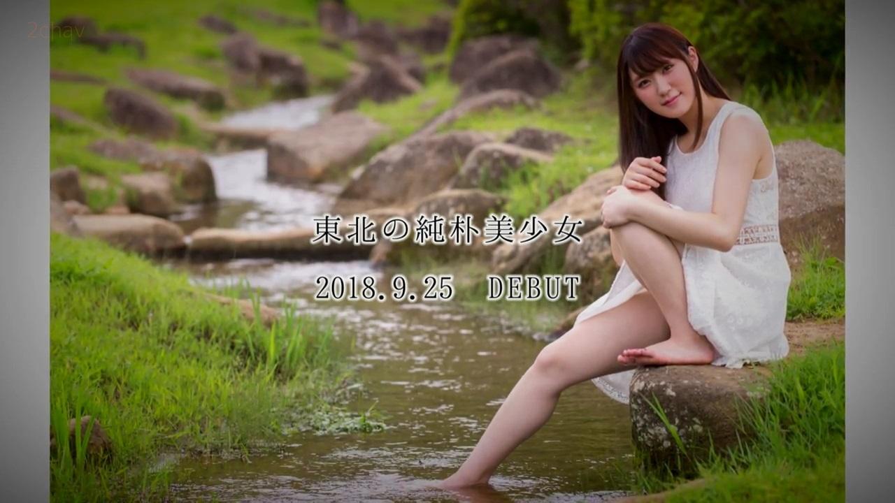 青葉夏014
