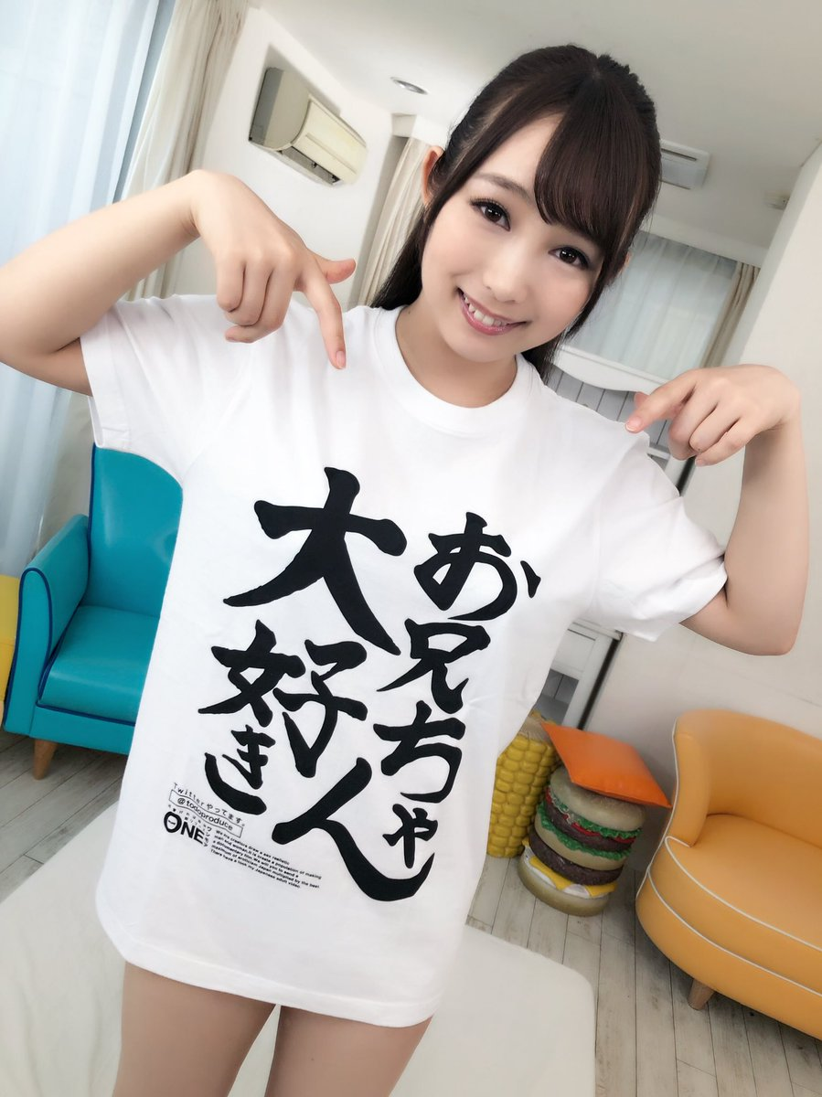桐谷なお001
