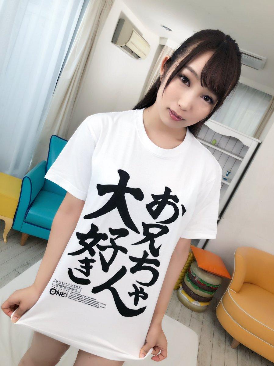 桐谷なお002