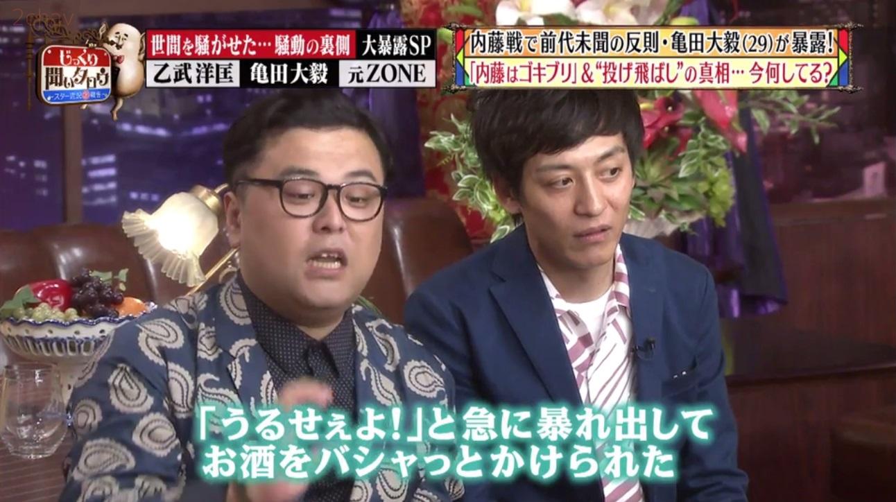 とろサーモン久保田AV女優006