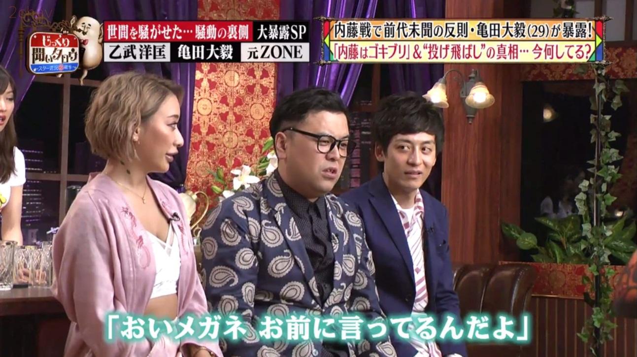 とろサーモン久保田AV女優007