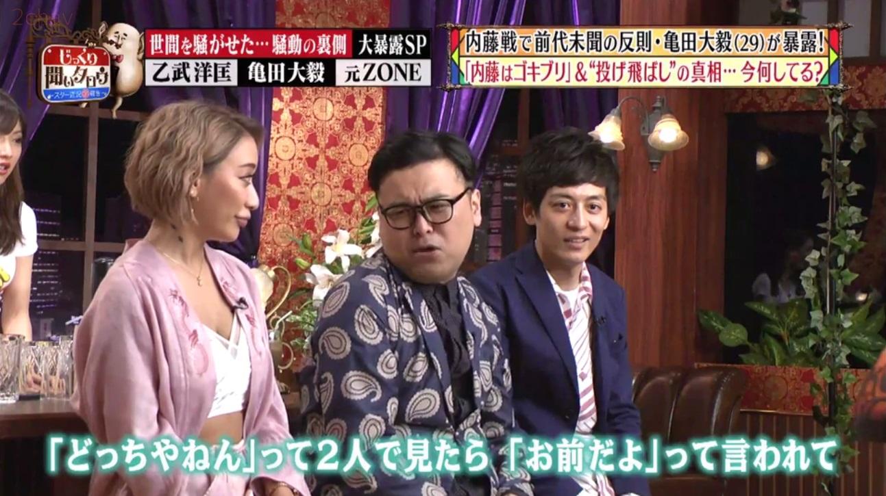 とろサーモン久保田AV女優009