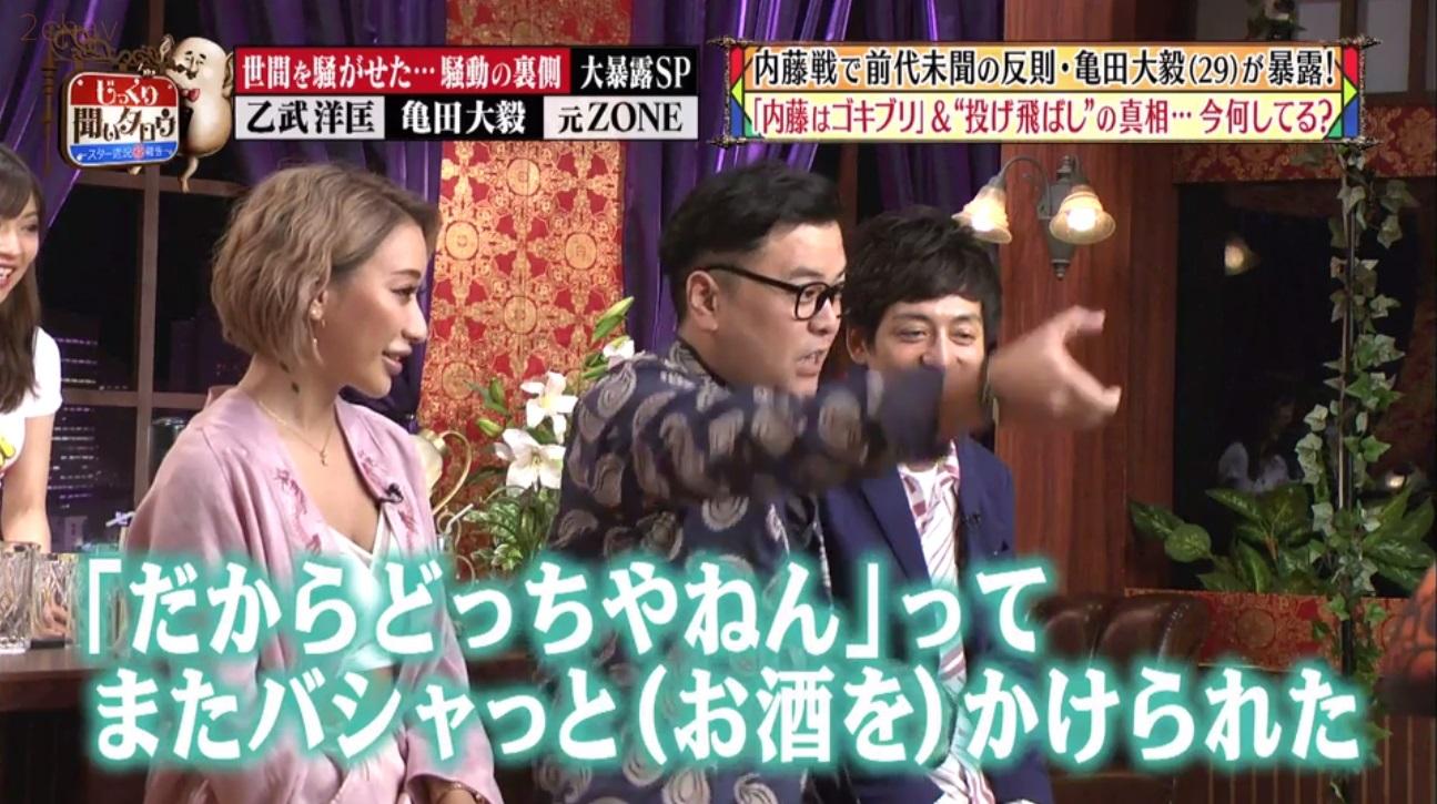 とろサーモン久保田AV女優010