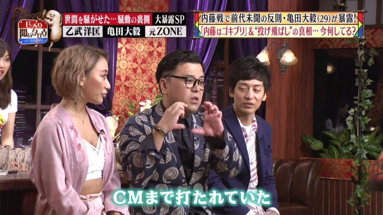 とろサーモン久保田AV女優013
