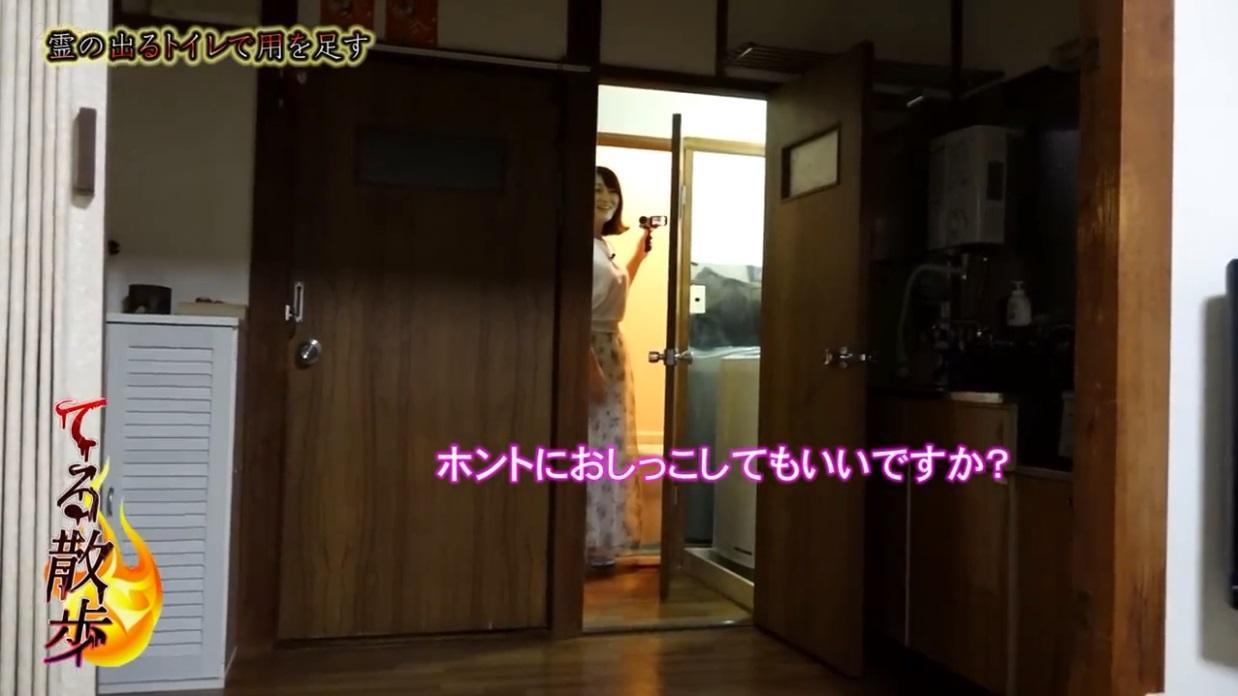 てる散歩西野翔006