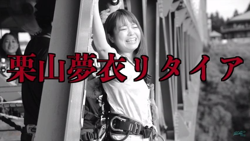 里美ゆりあチャンネル007