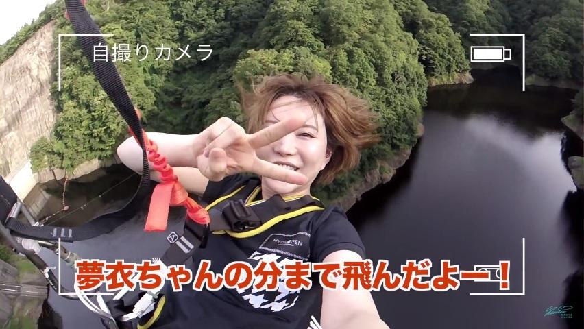 里美ゆりあチャンネル014