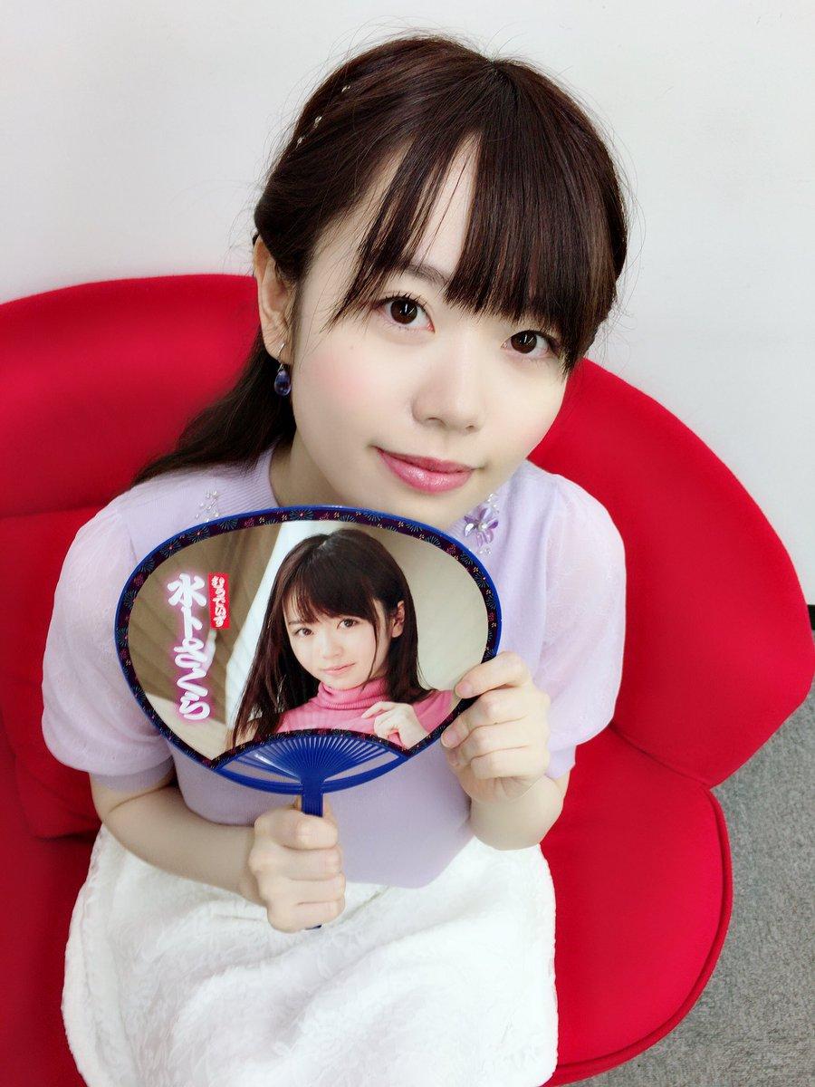 MOODYZ専属女優001
