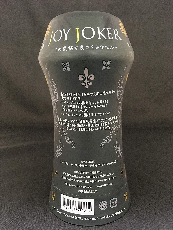 吉沢明歩JOY JOKER018
