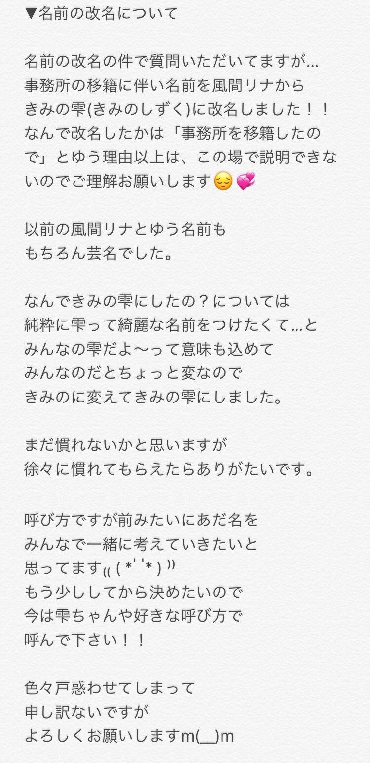 きみの雫01-vert