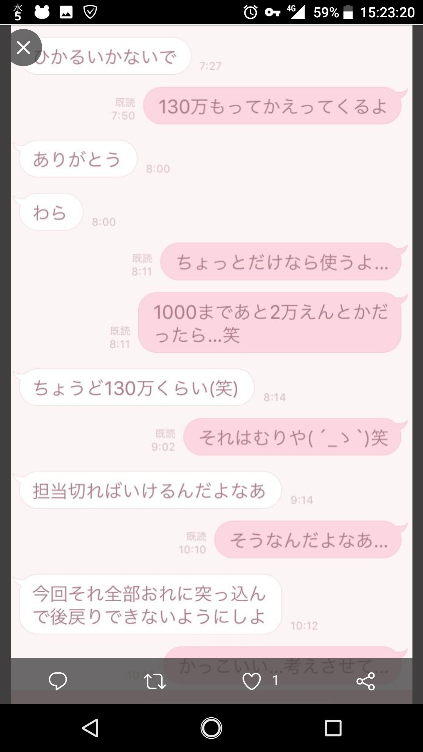 星奈あい006