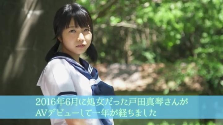 戸田真琴001