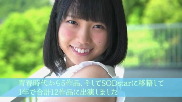 戸田真琴002