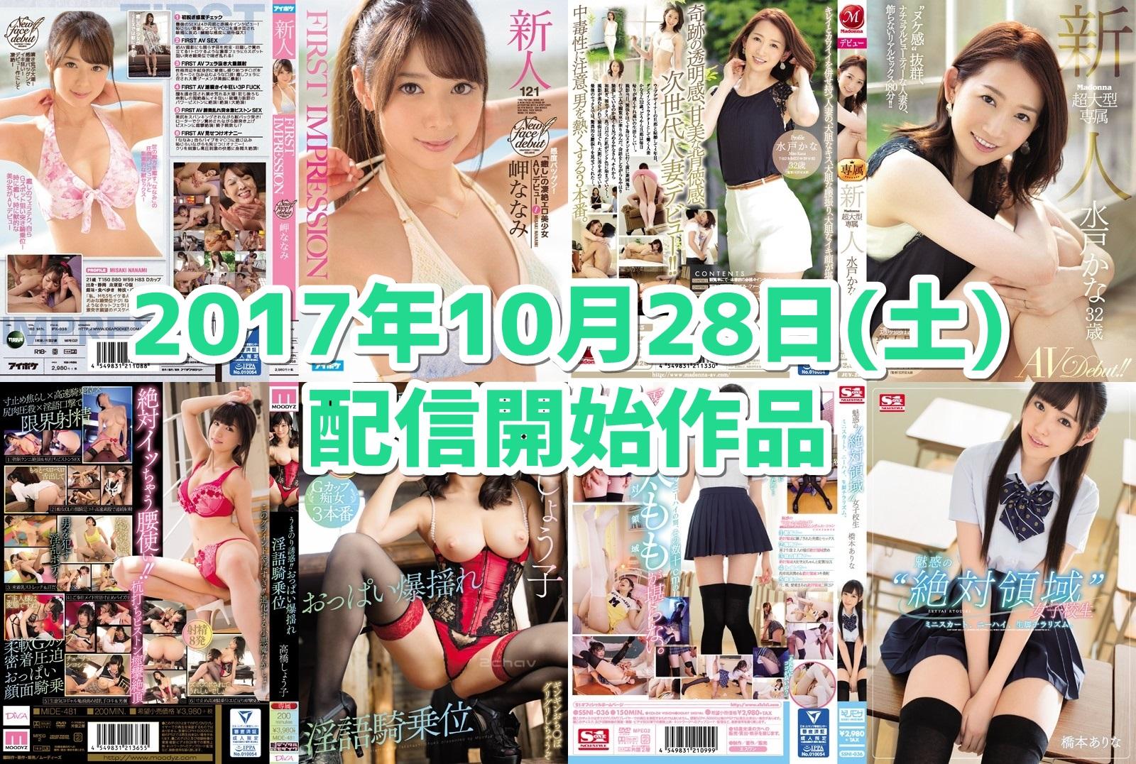 ipx00035pl-tile.jpg