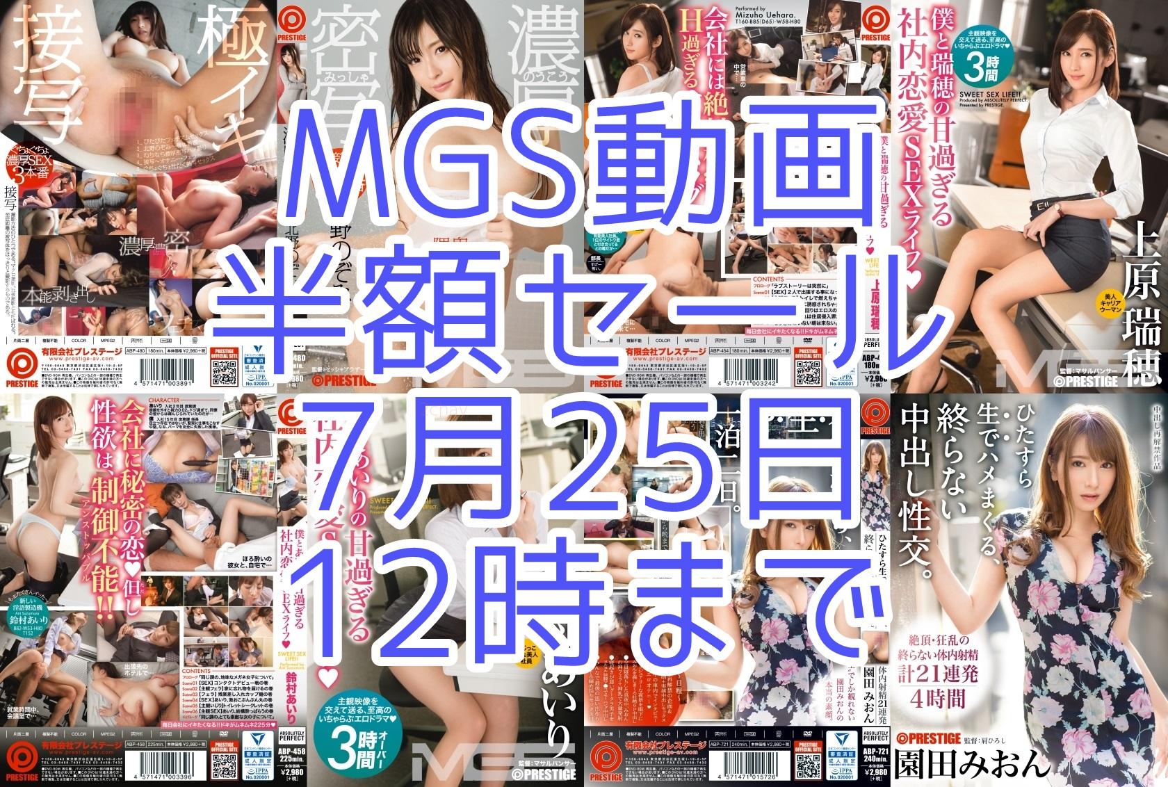 pb_e_abp-480-tile.jpg