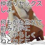 Fb2RNK0QGodoP4D1506749551_1506749707.jpg