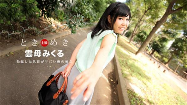 1pondo-030118_652_poster[1]