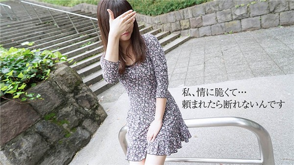 10musume-022218_01_poster[1]