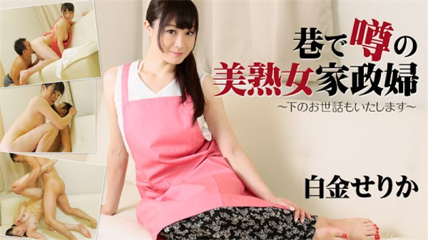 heyzo-1657_poster[1]