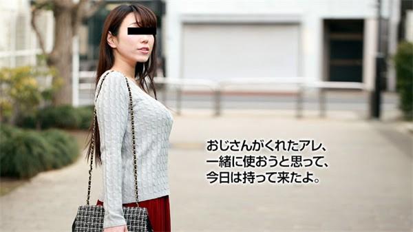 10musume-011018_01_poster[1]