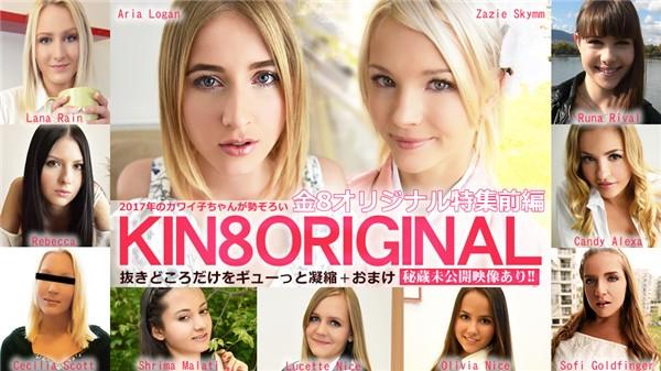 kin8tengoku-1831_poster[1]